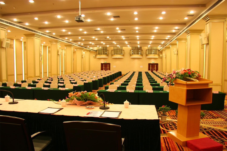 五楼国际会议厅